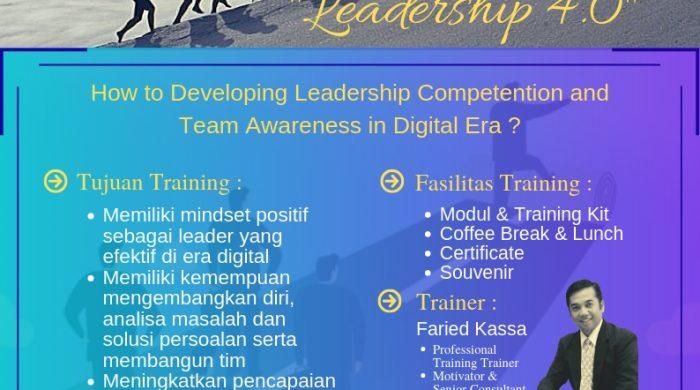 PQI Leadership Public Training